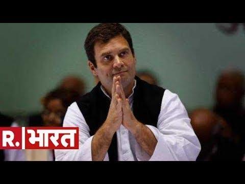 राहुल गांधी ने सुप्रीम कोर्ट में मांगी माफी, कहा- 'मैं गलती मानता हूं'