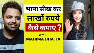 Earn lakhs Per Month After learning A Foreign Language Video with Mahima Bhatia