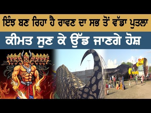 This is how Ravan's tallest and costly statue are making In Chandigarh