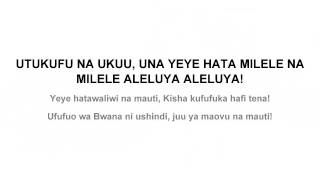 Lukando   Bwana Amefufuka