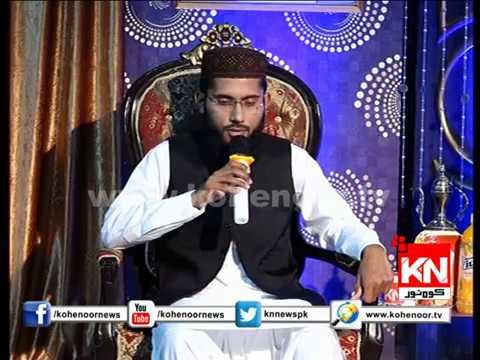 Tilawat QARI MUHAMMAD ABDUL REHMAN
