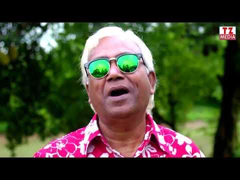 ঘর জামাই     gor jamai   Bangla Natok 2019