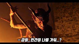 여러분 안녕하세요 삐맨입니다.  오늘은 넷플릭스 오리지널 영화 '사탄이 두려워한 대장장이'에 대해 알아보려 합니다. 재밌게 보시고 추천과 구독 부탁드립니다.  감사합니다.   #악마, #영화, #넷플릭스