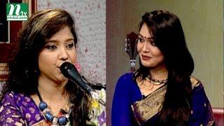 Aaj Sokaler Gaane | Ayesha Jebin Dipa | Nahida Afroz Sumi | EP 416 | Musical Program