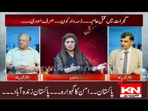 Hot Seat With Dr Fiza Khan 15-08-2018 | Kohenoor News Pakistan