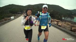 Highlights Vibram Hong Kong 100 2016
