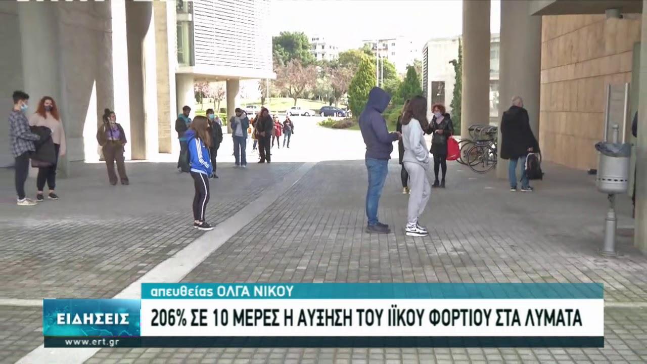 Αυξάνονται οι νέες μολύνσεις στη Θεσσαλονίκη | 12/03/2021 | ΕΡΤ