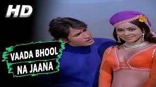 Vaada Bhool Na Jaana | Lata Mangeshkar   - YouTube