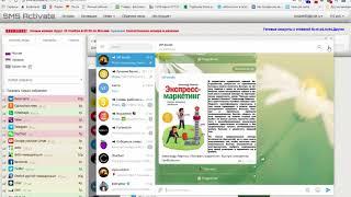 Как бесплатно получить 200 подписчиков в Телеграм? Техника 200 приглашений Telegram.