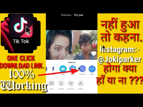 Tik Tok Video Save in Gallery Without Posting - Download