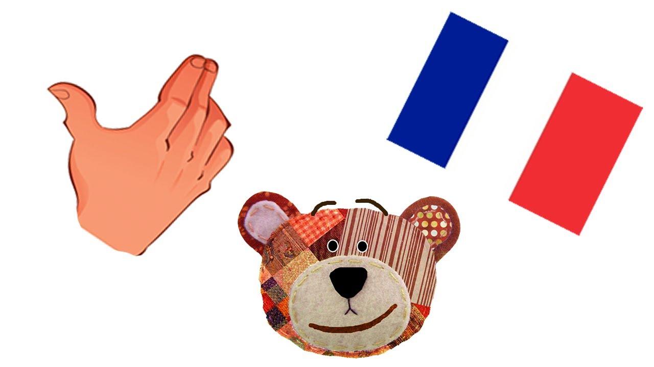 El cuerpo humano en francés - De Traposo para niños