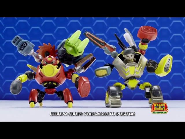 Ігровий Набір З Роботами Ready2Robot - Мега-Батл Сюрприз (В Асорт.)