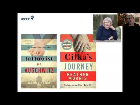 השואה בספרות עכשווית