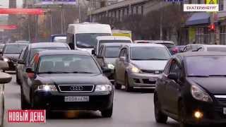 Уличный герой спас сотни машин