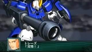 第2次スーパーロボット大戦Z再世篇トールギスⅡ戦闘アニメ
