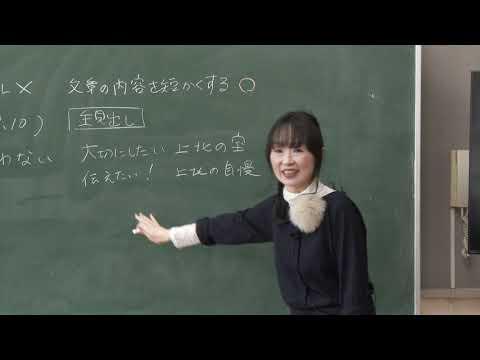 Kamikita Elementary School