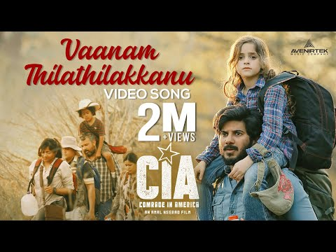 Vaanam Thilathilakkanu video song - Comrade In America
