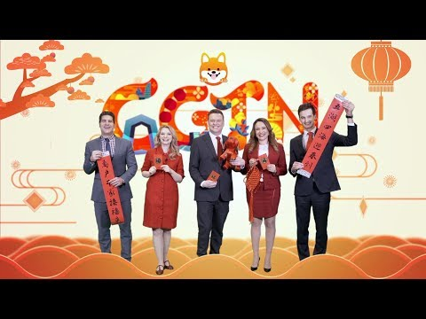 CGTN anchors wish you a Happy Spring Festival