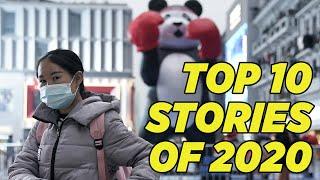 10 Biggest China Stories of 2020 thumbnail