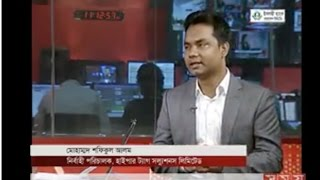 """Interview On """" E-Commerce, Payment Gateway And PayPal Of Bangladesh At SomoyTV"""