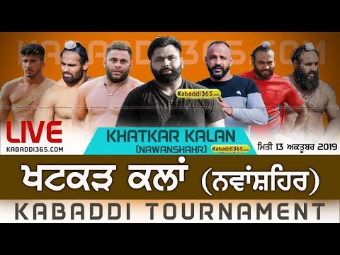 Khatkar Kalan (Nawanshahr) Kabaddi Cup 13 Oct 2019