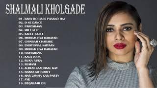 BEST OF Shalmali Kholgade - TOP 20 Songs - शाल्मली खोलगड़े बेहतरीन गाने