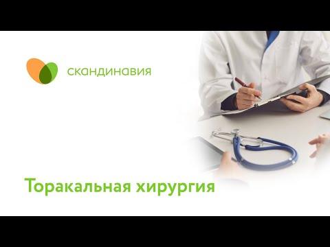 Механическая желтуха народное лечение