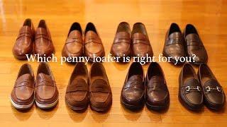 Penny Loafer Round-Up 2019 (Allen Edmonds, Meermin, Blake McKay, & More)