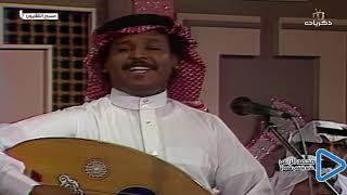 يحي لبان. سافري. كلمات نجيب بطيش. الحان يحي لبان. 1985