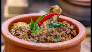 AUTHENTIC Chettinad Pepper Chicken   கோழி மிளகு செட்டிநாடு Mud pot  village nattu kozhi kozhambu