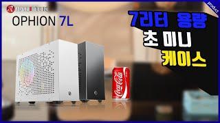 RAIJINTEK OPHION 7L (BLACK)_동영상_이미지