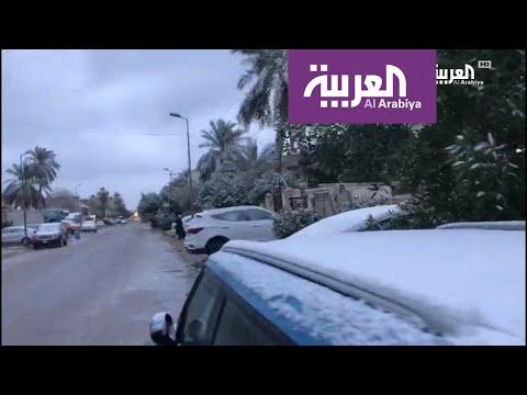 العرب اليوم - شاهد: تساقط ثلوج نادر في العراق مع درجات حرارة منخفضة