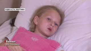 Страшні спогади дівчинки про обстріл окупантом її дому в Мар'їнці