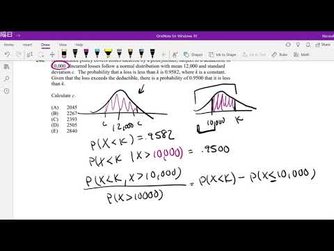 SOA Exam P Question 240   Normal Distribution - YouTube