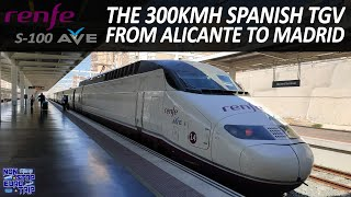 SPANISH TGV IN FIRST CLASS AT 300KMH / RENFE AVE S-100 REVIEW / SPANISH TRAIN TRIP REPORT