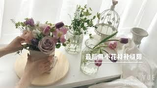 Fresh Flower Pot Arrangement