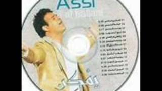 اغاني حصرية عاصي الحلاني بارودتي جديد.wmv تحميل MP3