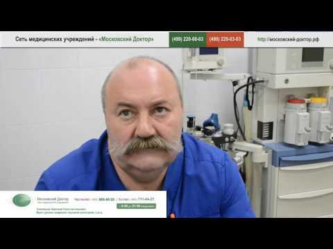 Лечение гепатита урсофальком