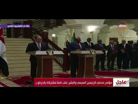 العرب اليوم - شاهد : مؤتمر صحفي للرئيس المصري عبد الفتاح السيسي ونظيره السوداني