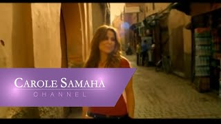 تحميل اغاني Carole Samaha - Laily Lail / كارول سماحة - ليلي ليل MP3