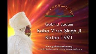 Baba Virsa Singh Ji sings to Guru Gobind Singh Ji