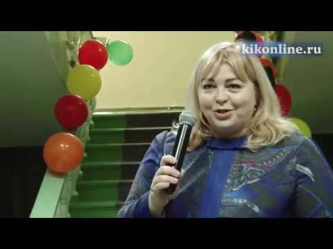 Профилакторий КГУ