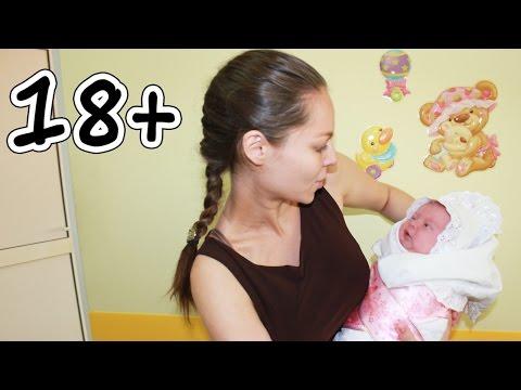 Благоприятный возраст рождения первенца | Когда лучше рожать?