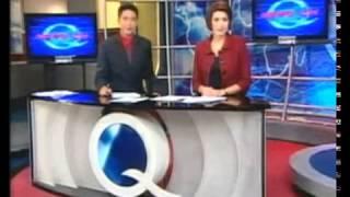 News on Q CBB 2008