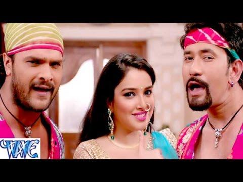 Doodh Ka Karz - चोख लागे सामान दादा भाला के नोख - Dinesh Lal & Khesari Lal - Bhojpuri Hit Songs 2016