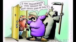 карикатура Слабая женщина