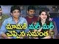 Samantha Overexcites about Nagarjuna Inviting Her into Family