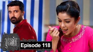 RUN Episode 118, 21/12/19