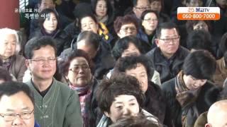 [서대산인 성담] 제4회 금강경으로 가는 특별한 여행 - 2015. 02. 24