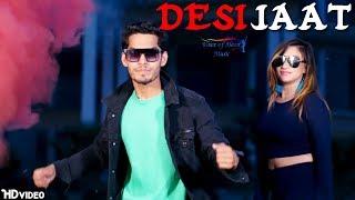 Desi Jaat | Anuj Loombia, Isha Singh | Pradeep Verma | Latest Haryanvi Songs Haryanavi 2018